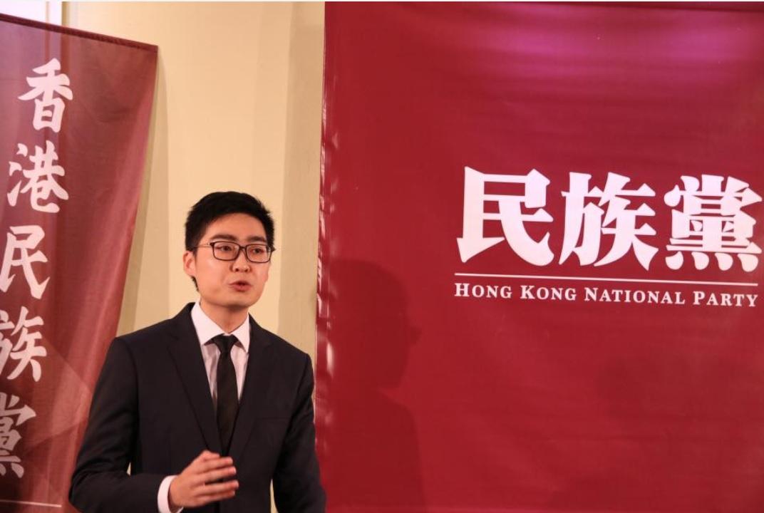 Andy Chan, convener of the Hong Kong National Party. Photo: Facebook