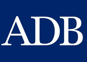 Adb-logo-block
