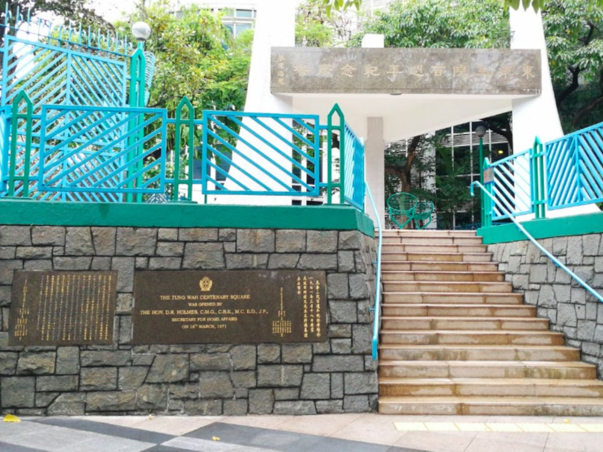 The Tung Wah Centenary Square Garden in Wan Chai on Hong Kong Island where the woman left her baby. Photo: Google Maps