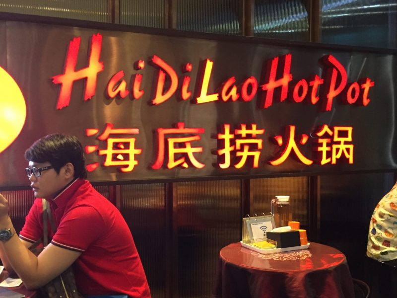 Haidilao Hot Pot, a fast-growing chain of hot pot restaurants in China. Photo: Haidilao Hot Pot, a fast-growing chain of hot pot restaurants in China. Photo: Wikimedia Commons