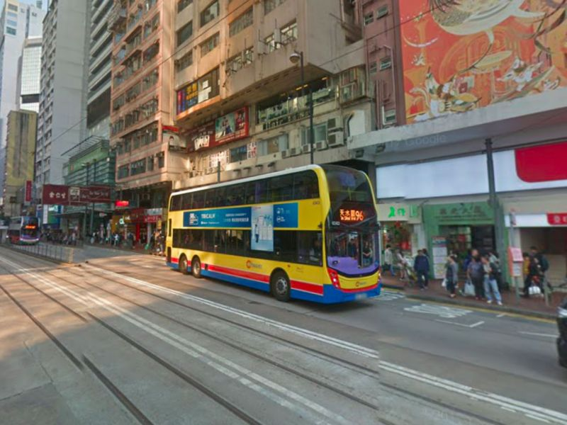 Causeway Bay, Hong Kong Island Photo: Google Maps