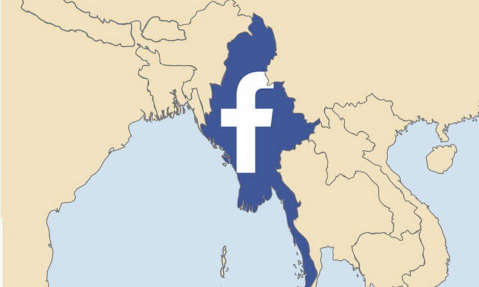 臉書標誌嵌入緬甸地圖。相片:Twitter
