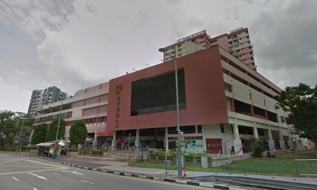 City Plaza on Geylang Road in Singapore. Photo: Google Maps