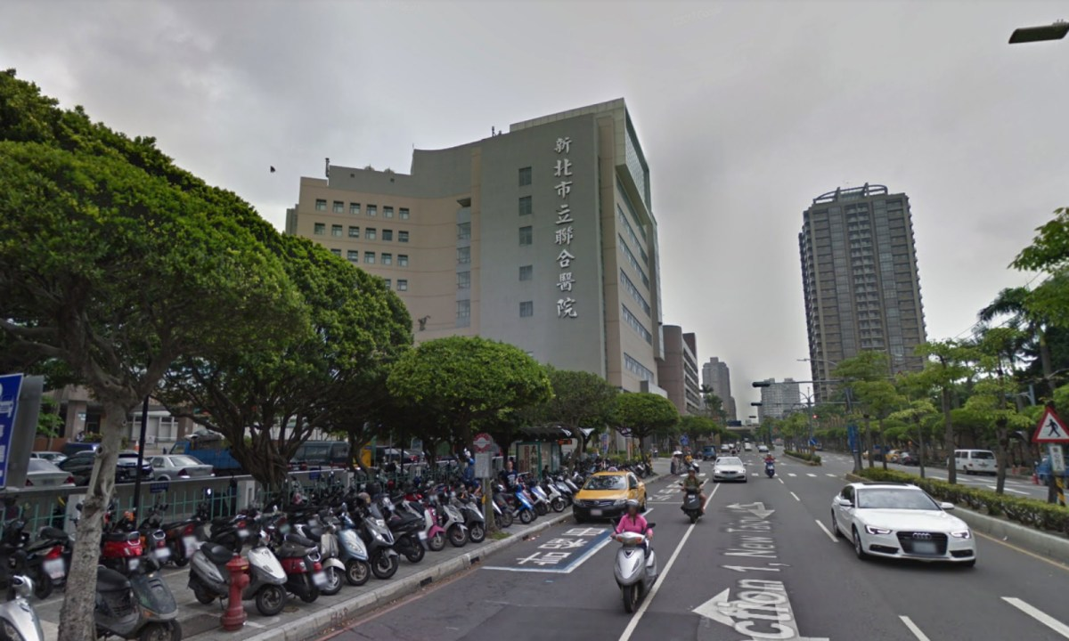 New Taipei City Hospital in Taiwan. Photo: Google Maps