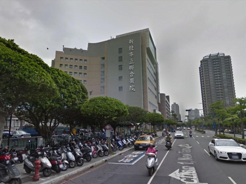 New Taipei City Hospital in Taiwan. Photo: Google Maps