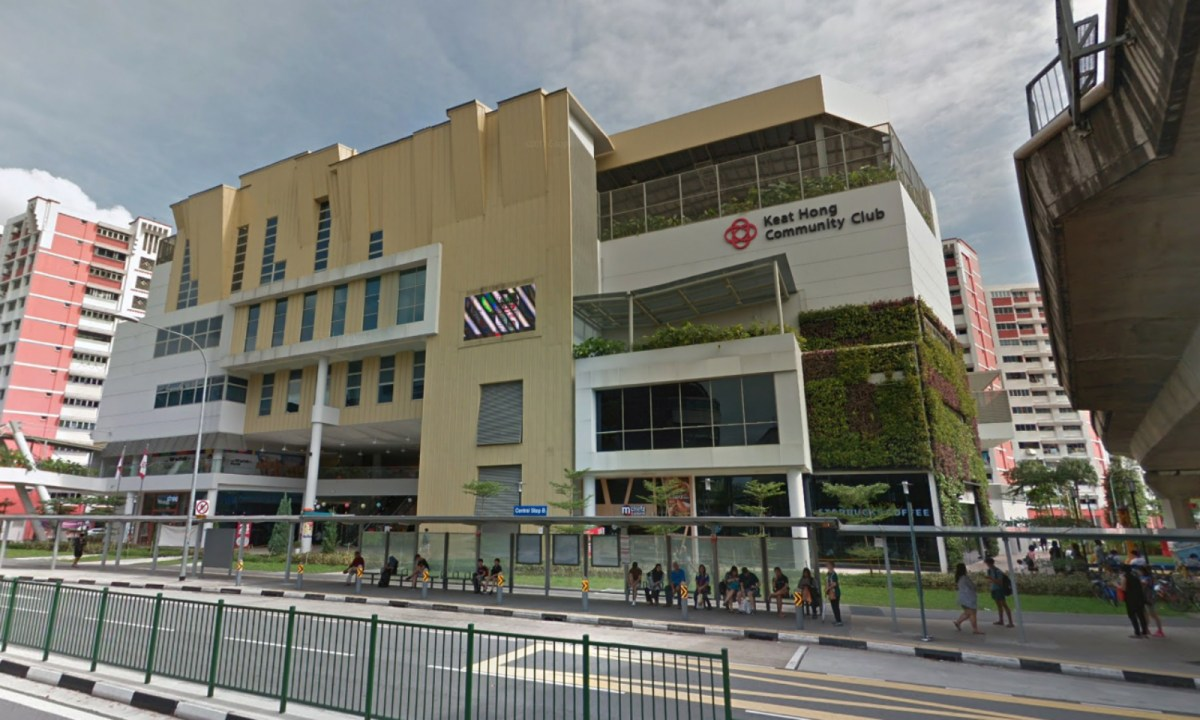 Keat Hong Community Club, Choa Chu Kang Loop, Singapore. Photo: Google Maps