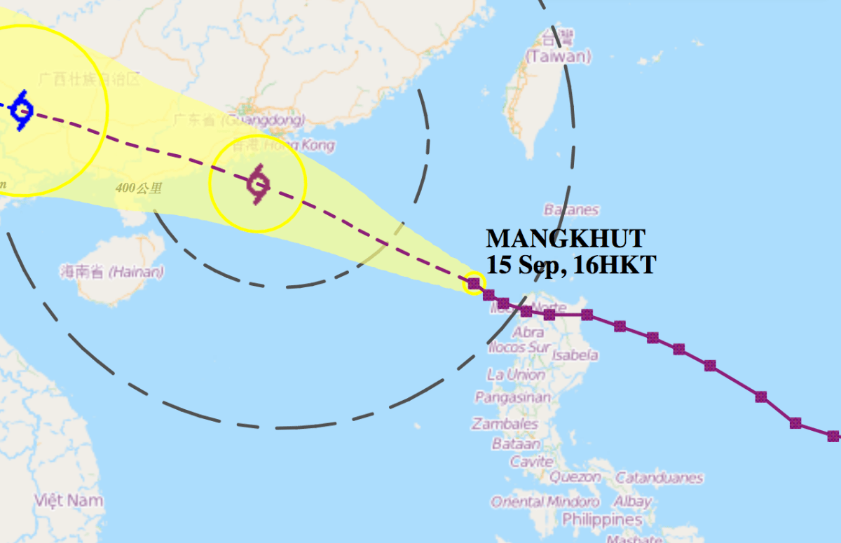 Typhoon Mangkhut Photo: Hong Kong Observatory
