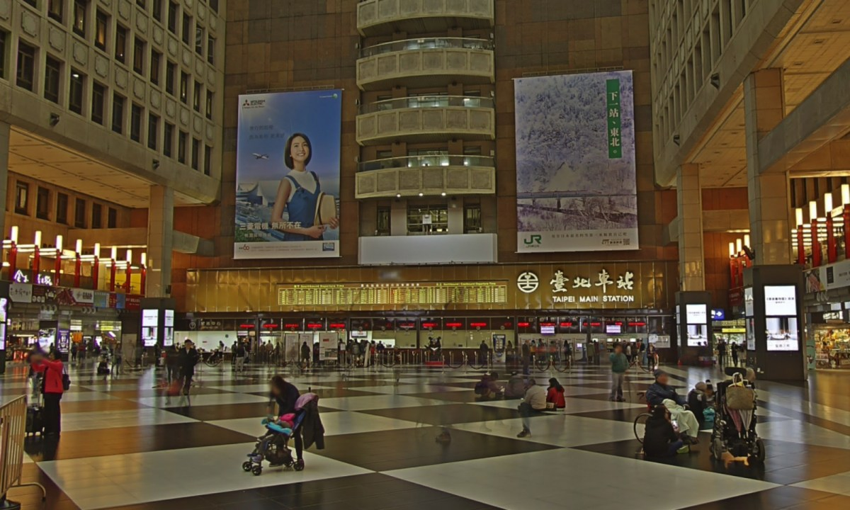 Taipei main station, Taiwan. Photo: Google Maps