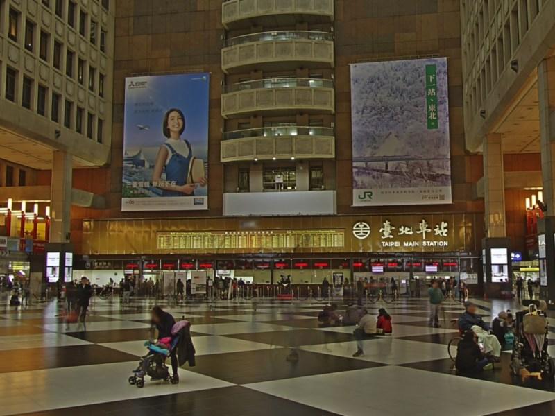 Taipei main station, Taiwan. Photo: Google Maps
