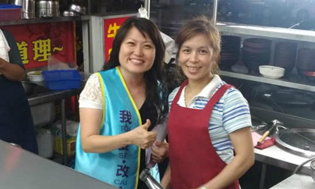 Diao Yu Hong (left) wants to run for Taichung City Council. Photo: Facebook/Diao Yu Hong