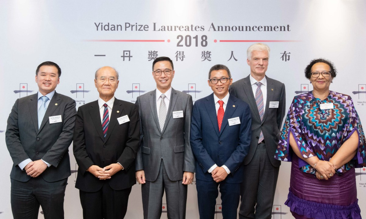 From left: Clive Lee, chief executive of the Yidan Prize Foundation; Dr Koichiro Matsuura; Kevin Yeung Yun-hung, Hong Kong secretary for education; Charles Chen Yidan; Andreas Schleicher; and Dorothy Gordon. Photo: Yidan Prize Foundation