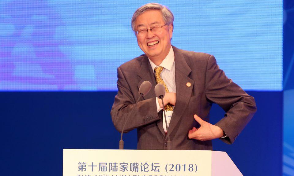 周小川今年較早時候出席第十屆上海陸家嘴論壇。相片:AFP