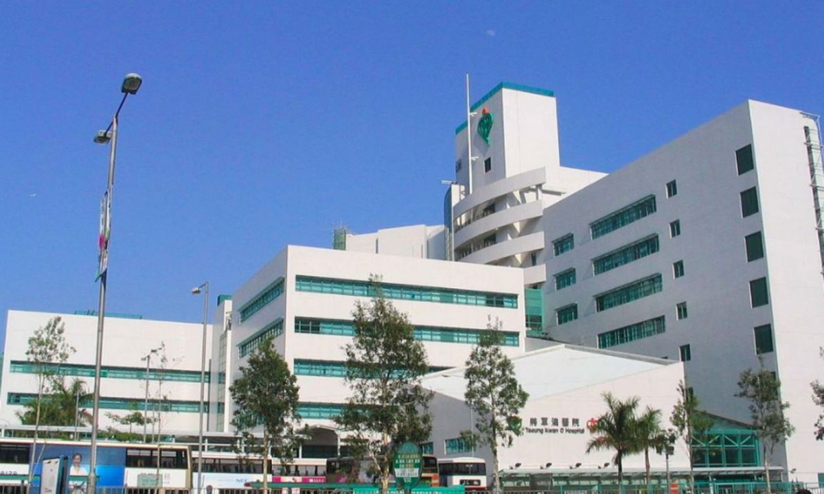 Tseung Kwan O Hospital in the New Territories. Many Hong Kong hospitals had a shortage of beds for those with the flu. Photo: Wikimedia Commons