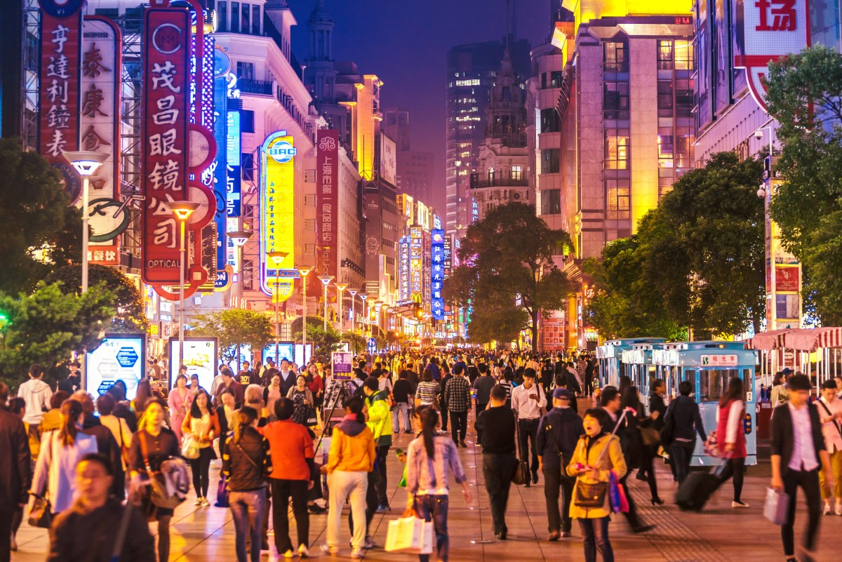Nanjing Road, the main shopping district of Shanghai. Photo: iStock