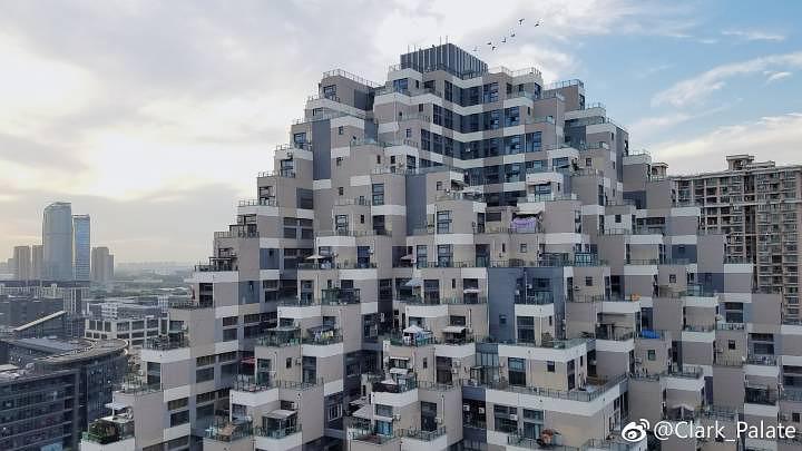 The Future City residential estate in Suzhou, China. Photo: Weibo