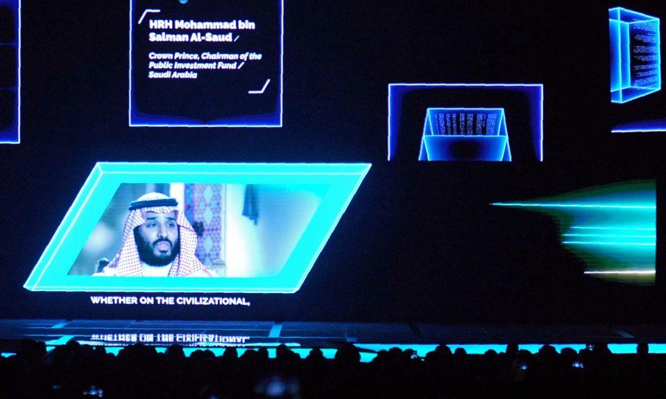 沙特王儲薩勒曼出席在利雅德舉行的2017年未來投資倡議會議。相片:AFP
