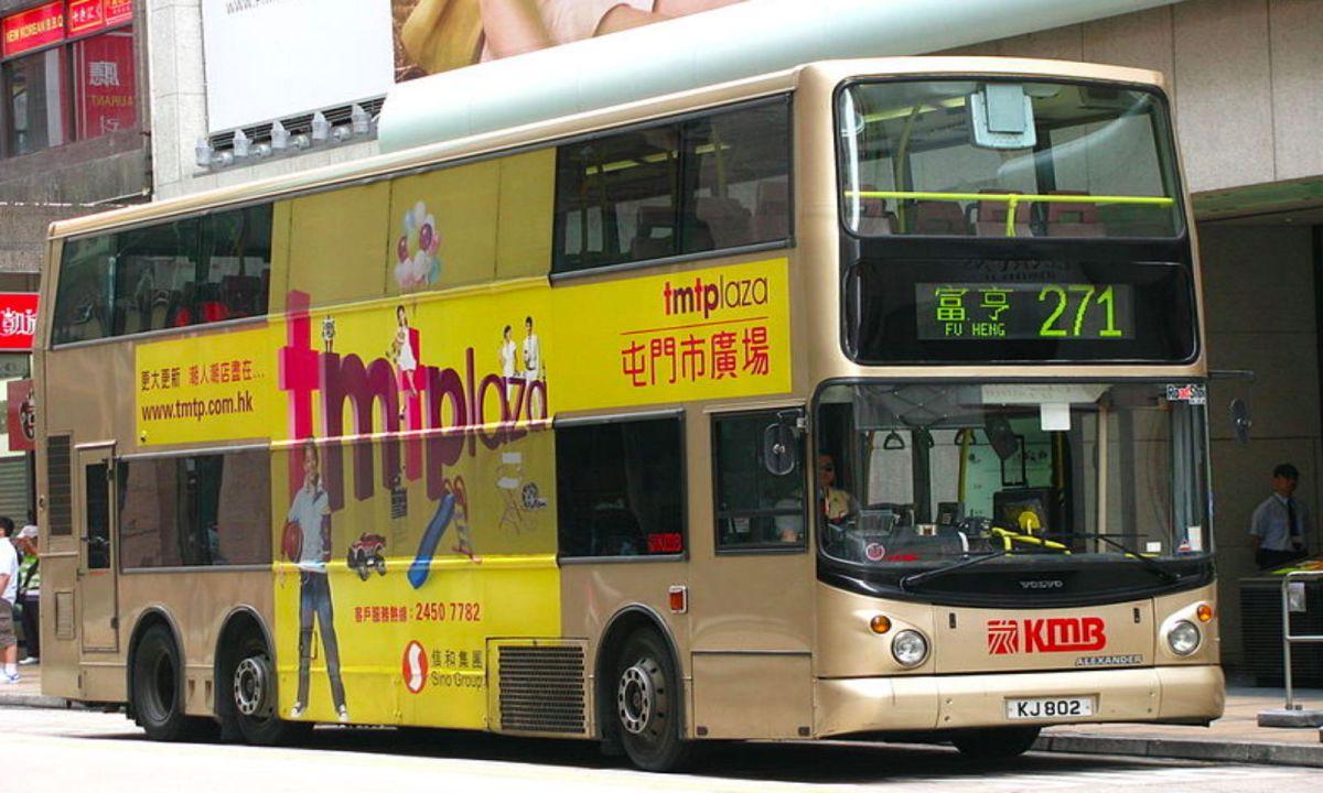 KMB Bus 271 to Tai Po Photo: Wikimedia Commons