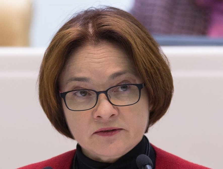 Elvira Nabiullina, governor of the Central Bank of Russia. Photo: Wikipedia