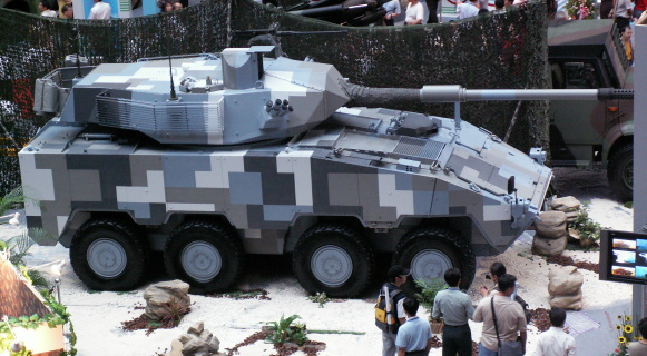 A model of the Taiwan's indigenous Clouded Leopard armored vehicle. Photo: Handout