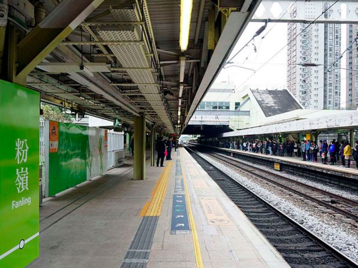 Fanling Station, the New Territories Photo: Wikimedia Commons