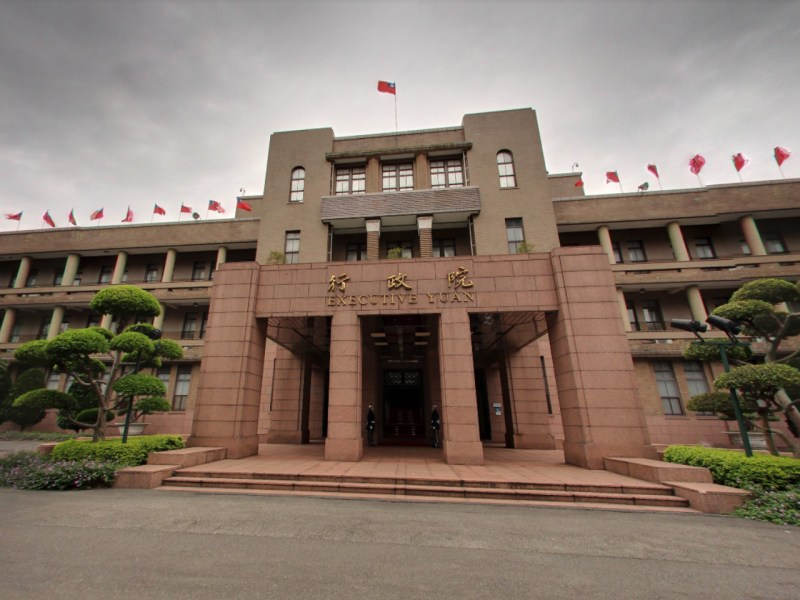 The Executive Yuan in Taipei City has called on employers to allow Indonesian workers to return home. Photo: Google Maps