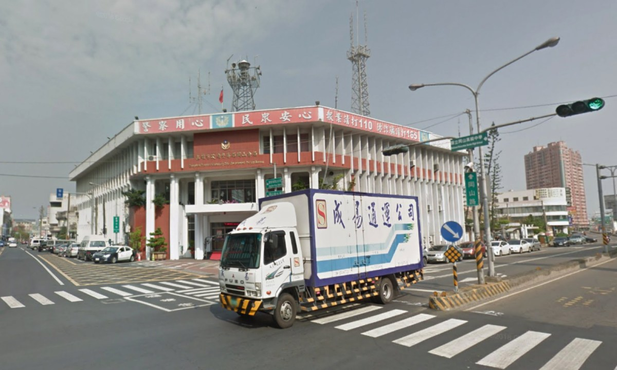 Gangshan Precinct of Kaohsiung City Government Police Bureau, Taiwan. Photo: Google Maps