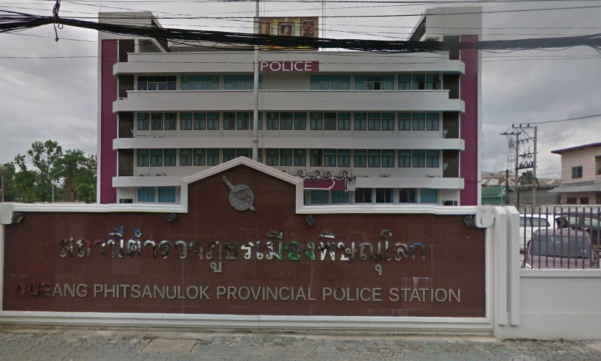 The two were brought to the Phitsanulok police station. Photo: Google Maps
