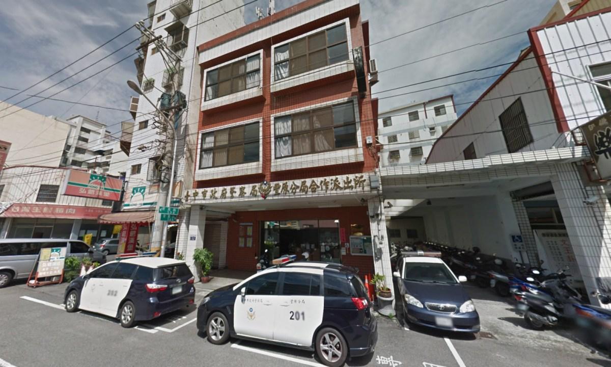 Taichung City Police Bureau, Fengyuan District, Taichung City, Taiwan. Photo: Google Maps
