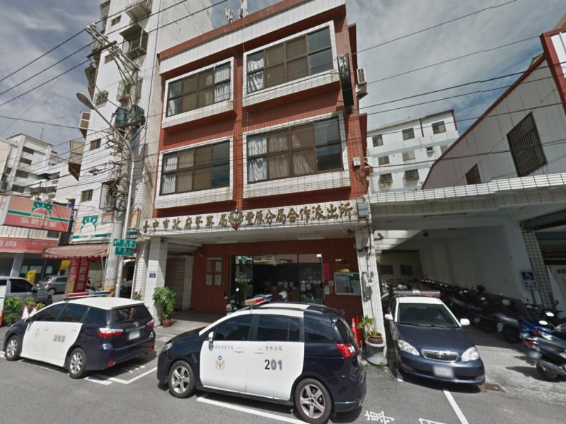 Taichung City Police Bureau, Fengyuan District, Taichung City, Taiwan. Photo: Google Maps