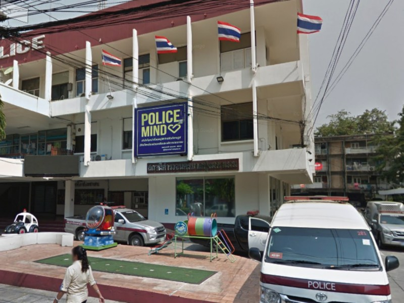 Thung Mahamek police station in Bangkok, Thailand, which is next to the immigration cells. Photo: Google Maps