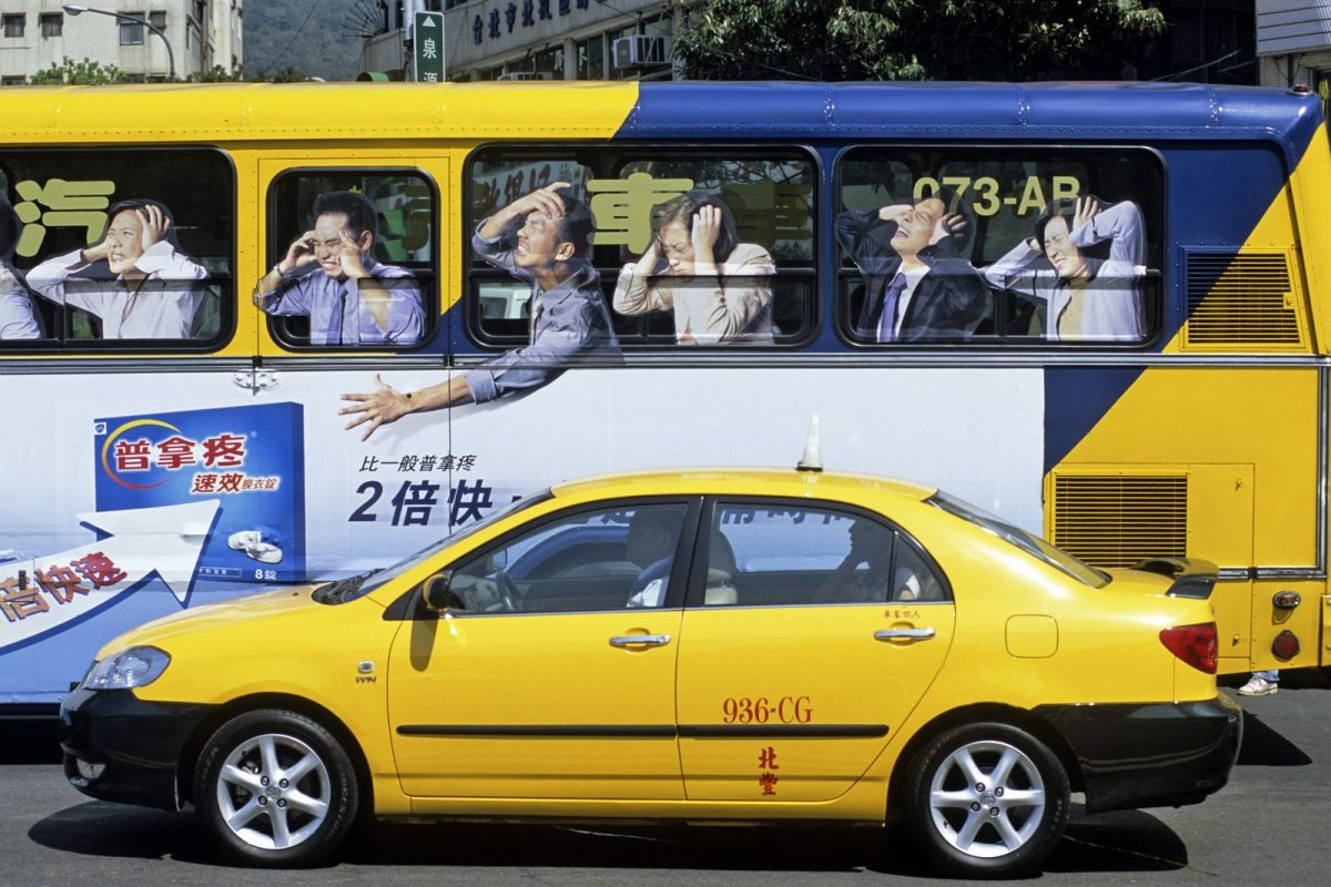 A taxi in Taiwan similar to the one the woman took from the airport. Photo: AFP