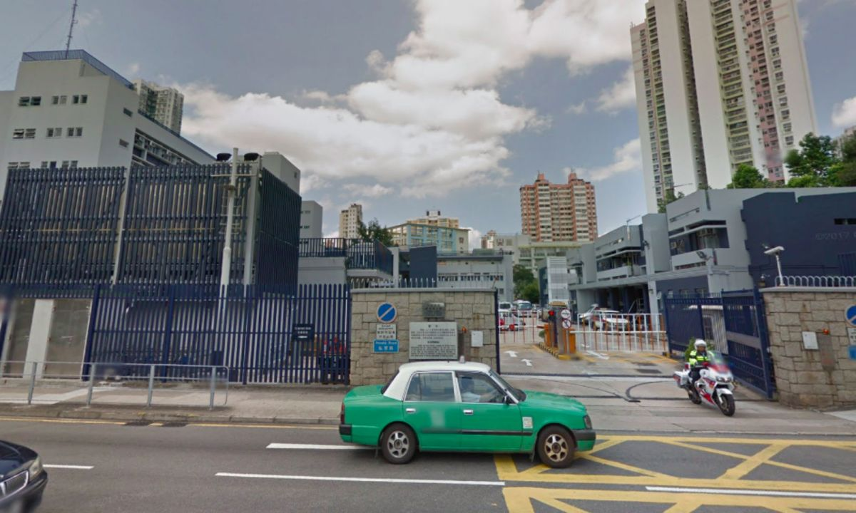 Yuen Long Police Station, the New Territories Photo: Google Maps