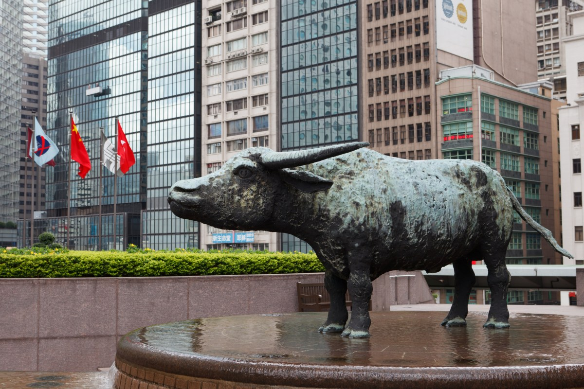 Exchange Square, Central, Hong Kong. Photo: iStock