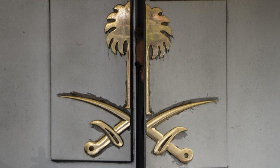 沙特阿拉伯駐伊斯坦布爾領事館,記者卡舒吉被殺害的地方。相片:AFP / Yasin Akgul