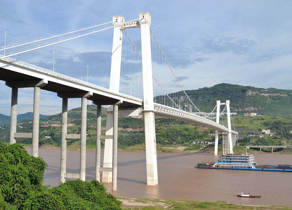 A file photo of the bridge spanning the Yangtze River in Chongqing. Photo: WikiMedia