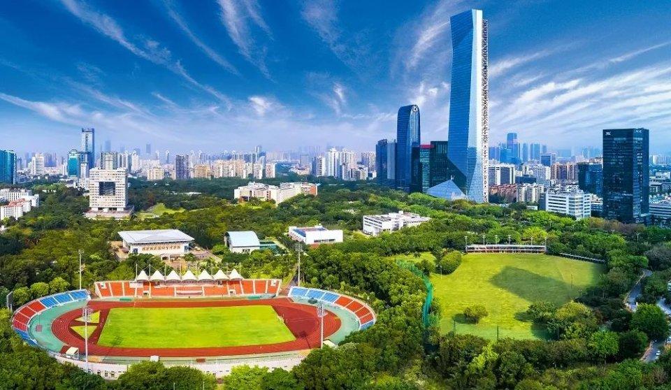 Shenzhen University in southern China. Photo: Weibo