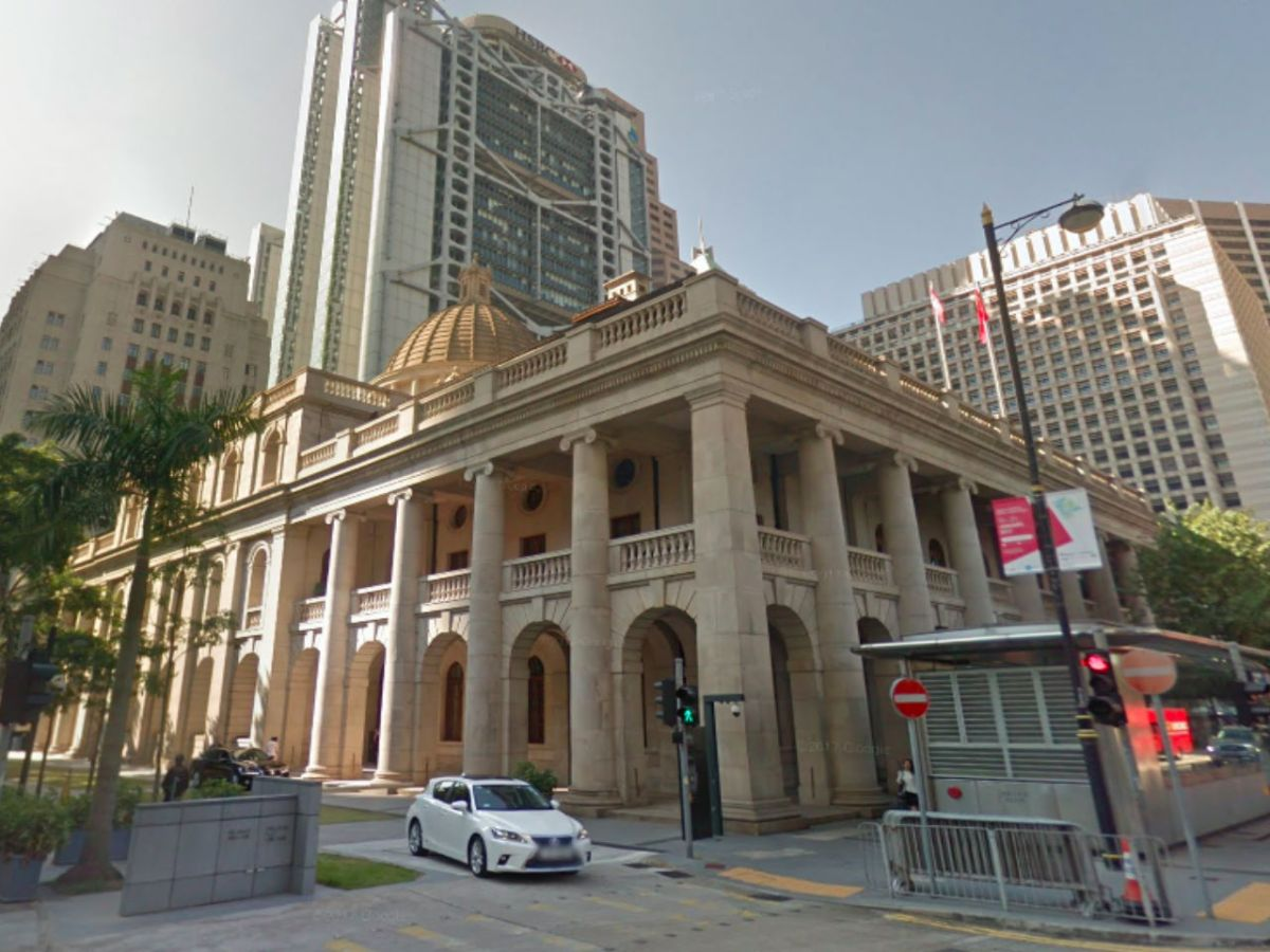 The Hong Kong Court of Final Appeal.  Photo: Google Maps