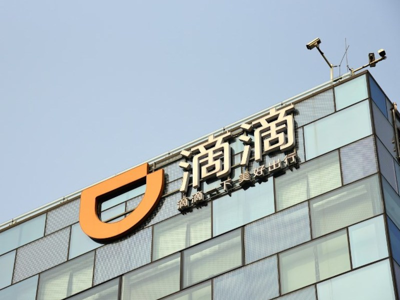 Didi Chuxing's headquarters in Beijing. Photo: AFP