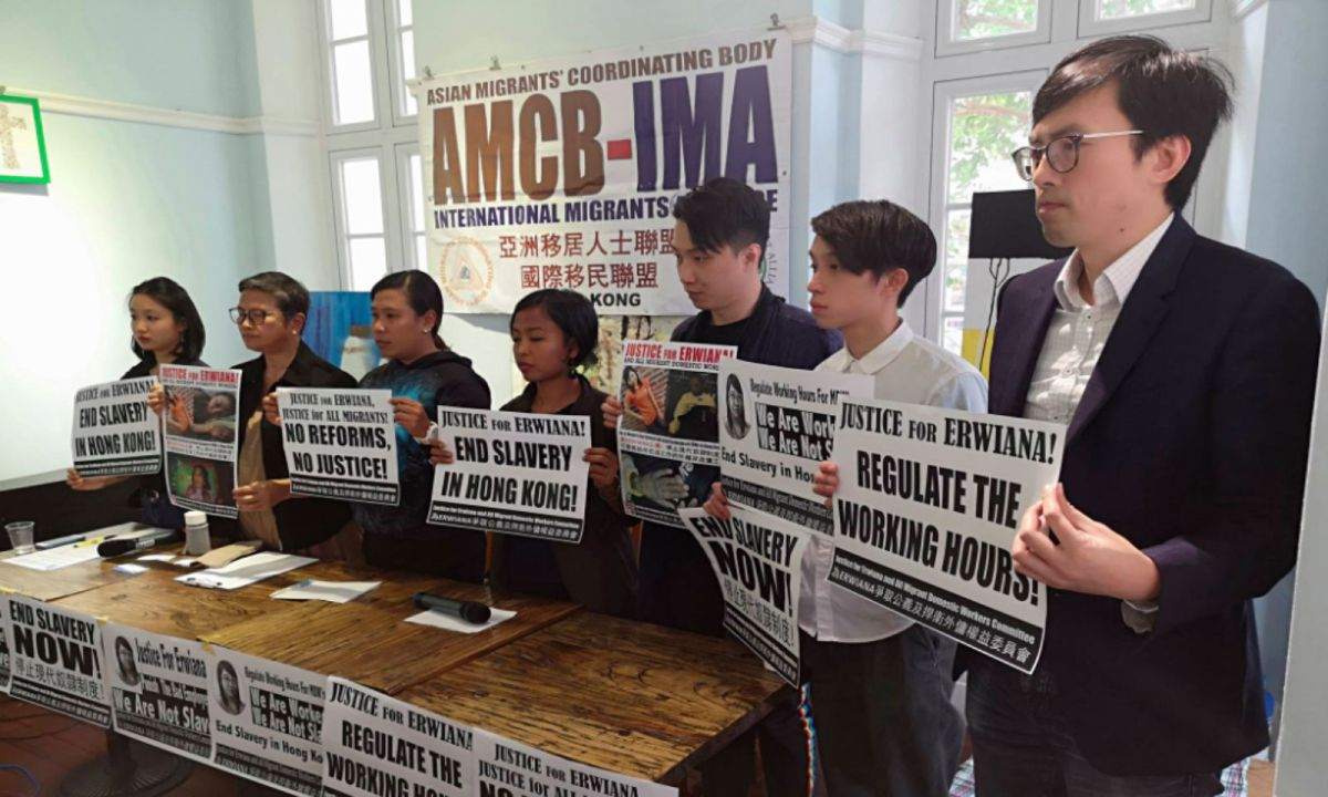 A press briefing by the Justice for Erwiana and All Migrant Domestic Workers Committee. Photo: Facebook/Eman Villanueva