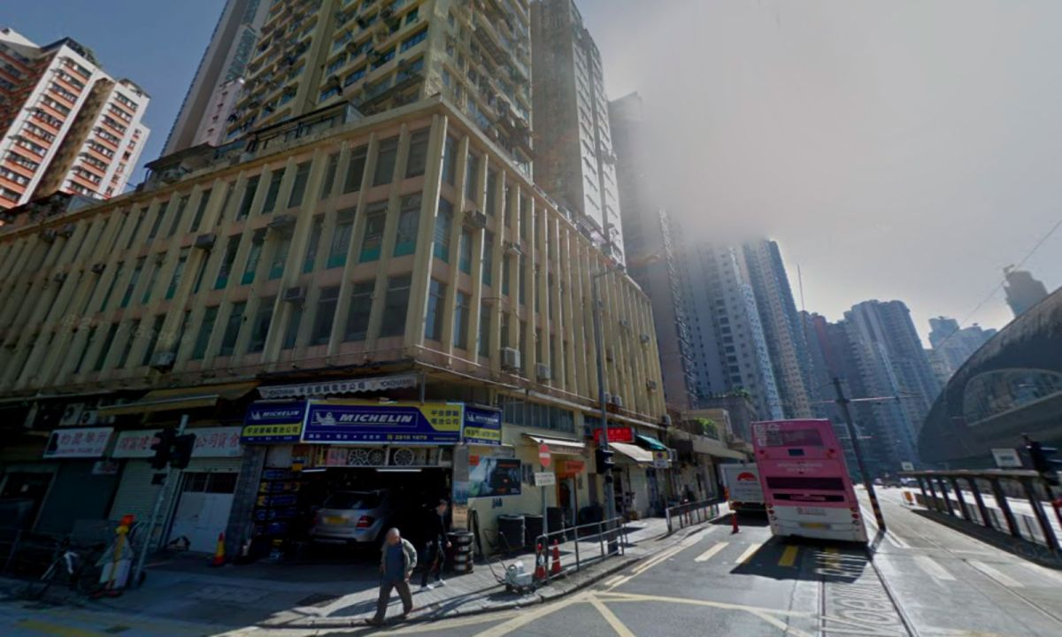 Sai Ying Pun on Hong Kong Island. Photo: Google Maps