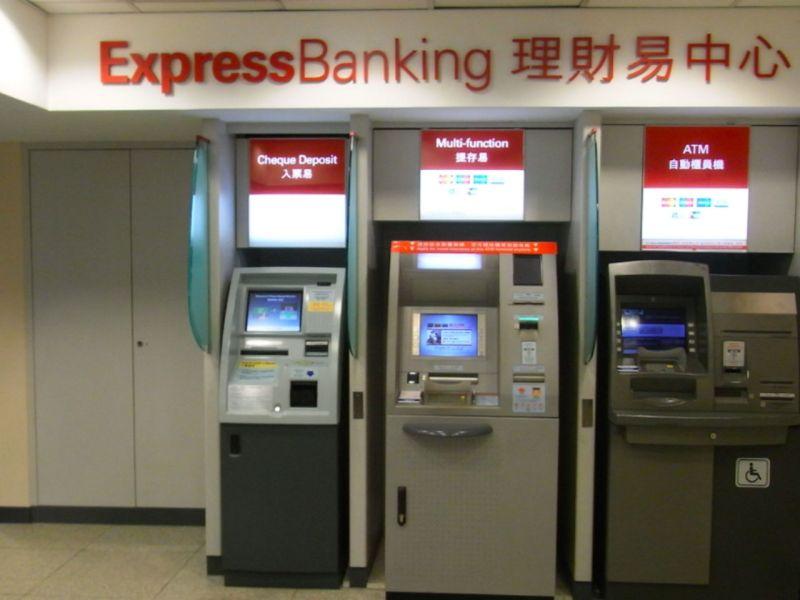 HSBC ATM machines. Photo: Wikimedia Commons