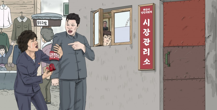 A weeping market trader is compelled to bribe a market official outside the market administration office. Painting: Choi Seong Guk/Courtesy HWR