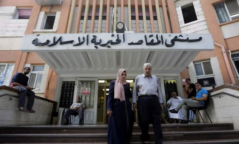 Palestinians leaving Makassed Hospital in East Jerusalem on September 9, 2018. Photo: AP/Mahmoud Illean
