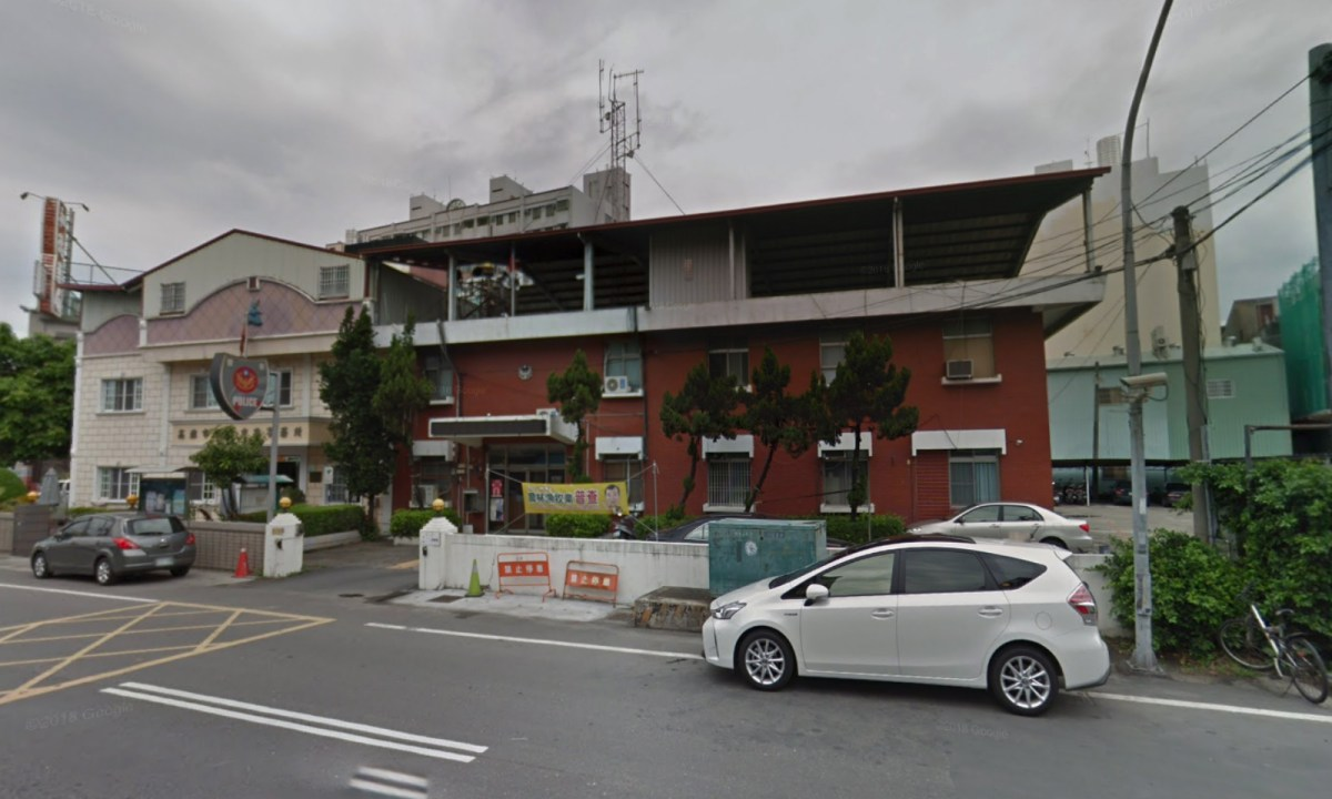 Alian Precinct of Kaohsiung City Government Police Bureau, Taiwan. Photo: Google Maps