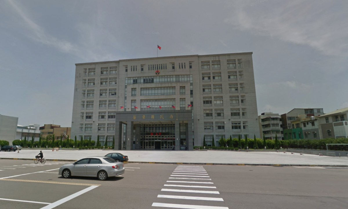 Miaoli County Government, Taiwan. Photo: Google Maps