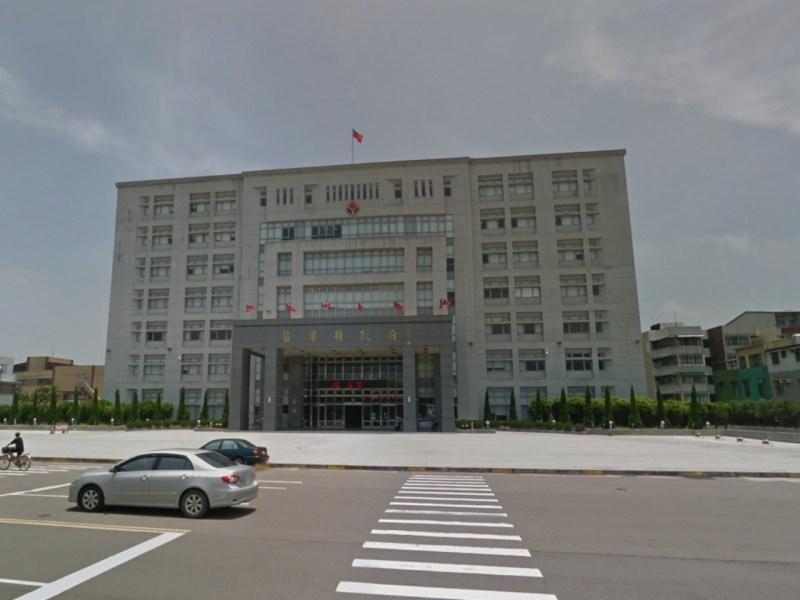Miaoli County Government, Taiwan. Photo: Google Maps