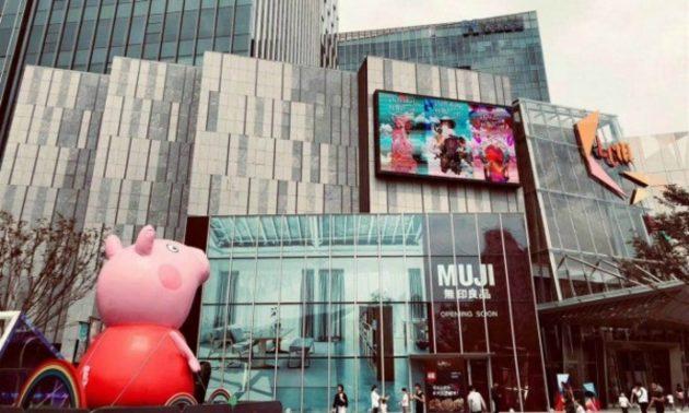 上海浦東LC商城。相片:Baidu