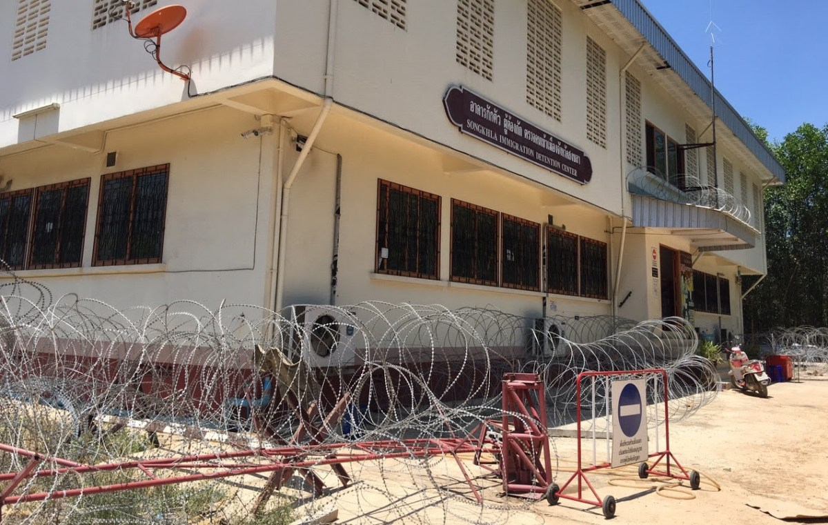 Songkhla Immigration Detention Center, Thailand. Photo: Fortify Rights