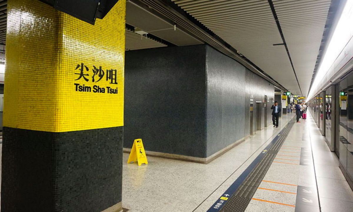 Tsim Sha Tsui MTR station where the policeman was punched. Photo: Wikimedia Commons