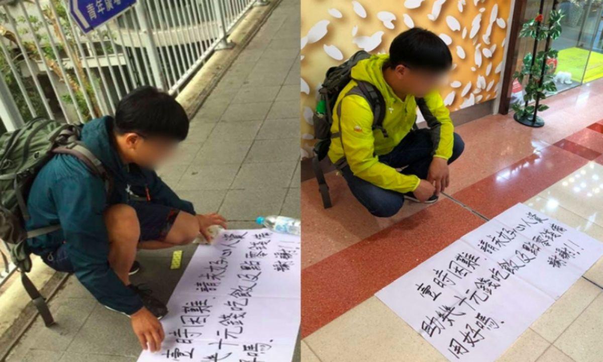 The beggar was seen by netizens in various districts in Hong Kong Photo: Facebook, junkbay, Carmen Suen, Chapman Cheng